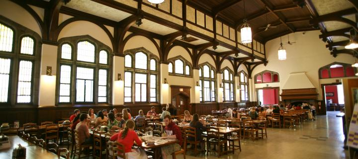 view of the dining hall