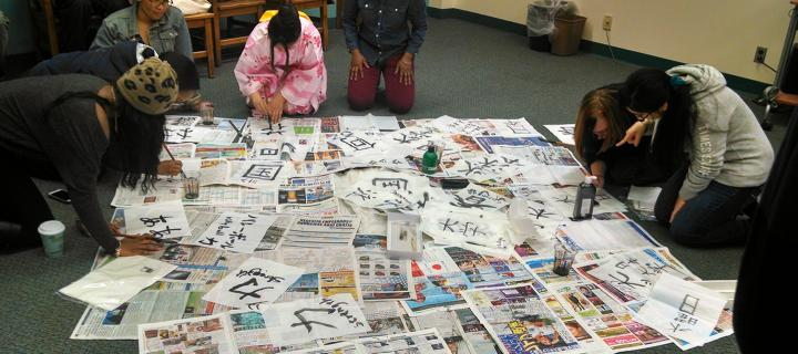 japanese calligraphy event