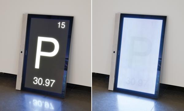Plasma Screens with After-Image